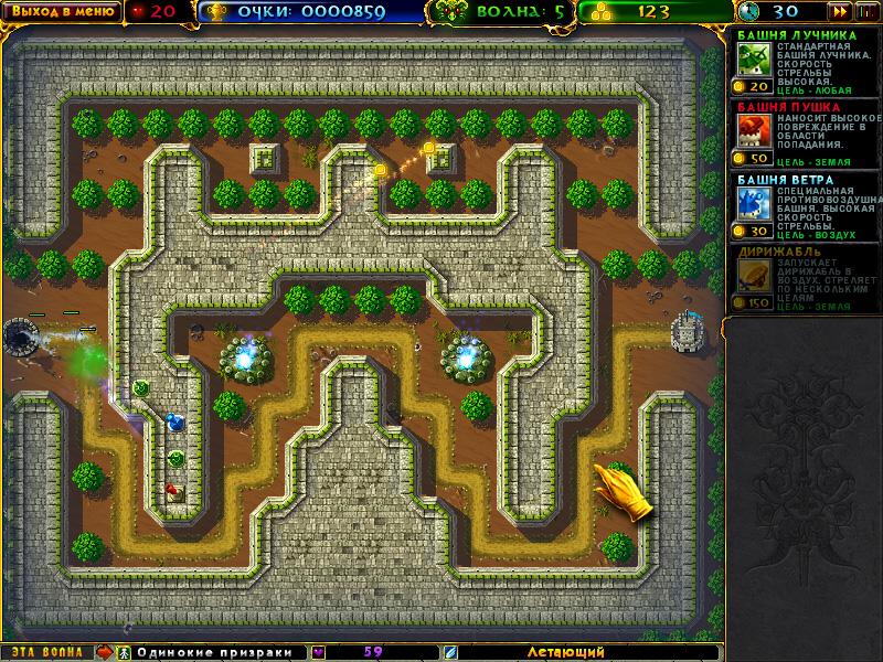 Мини игра защитники азгарда (скачать бесплатно игру или получить ключ.
