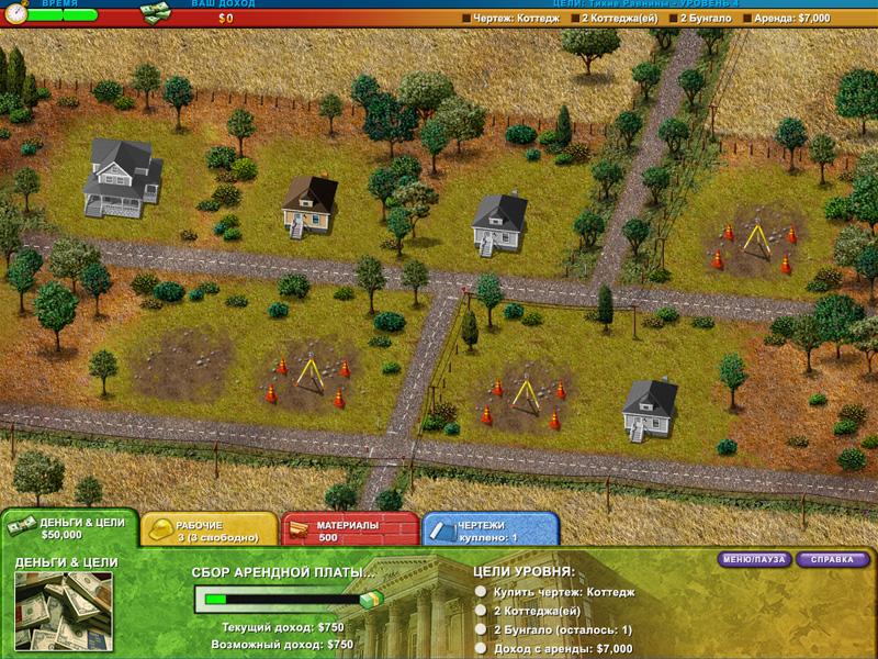 16 май 2009 Скачать бесплатно игру Построй-ка 2. Город Мечты / BuildALot 2