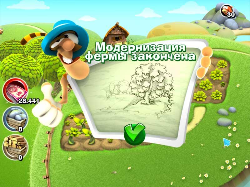 Скриншот к мини игре Зеленая Долина, аркада Зеленая Долина, скачать бесплат