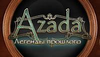 Обложка игры Азада 2