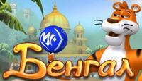 Бенгал - Отличная игра на внимательность и реакцию. Собираем лини из одинаковых шариков.