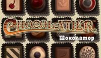 Шоколатор - Окунитесь в сладкий мир изготовления шоколада