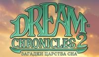 Загадки царства сна 2 - Помогите Фэй победить королеву грез Лилит и спасти мужа и дочь