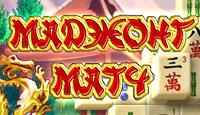 Маджонг Матч - Необычная версия классического маджонга: убираем пары одинаковых фишек, чтобы добыть волшебную энергию.