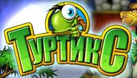 Туртикс - В этой игре вам предстоит помочь черепашонку по имени Туртикс, который отправился вызволять из плена своих друзей.