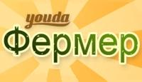 Youda Фермер - Доставьте выращенные на ферме продукты в соседнюю деревню