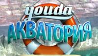 Youda Акватория - Стройте портовые сооружения для получения прибыли