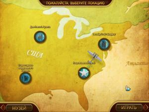 Скриншот из игры Побег из Музея 2