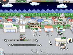 Аэропортмания скриншот №2