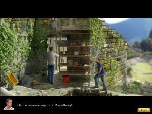 Скриншот из игры Алабама Смит и кристаллы судьбы