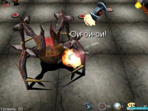 Скриншот  №2 из игры Аркадром