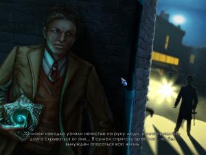 Скриншот из игры Джейн Лаки