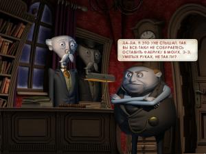 Скриншот №3 из игры Загадки старого кондитера