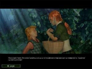 Скриншот из игры Кельтские сказания. Холмы Сид