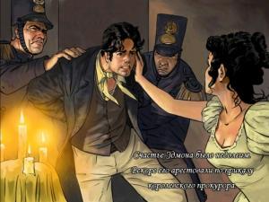 Скриншот из игры Граф Монте-Кристо