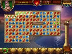 Скриншот из игры Колыбель Персии
