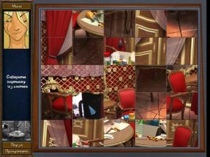 Скриншот из игры Дарья. Загадки Куршевеля