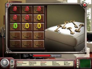 Скриншот из игры Детективное агентство 2