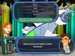 Скриншот из игры Discovery! В поисках приключений