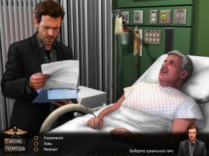 Скриншот из игры Доктор Хаус