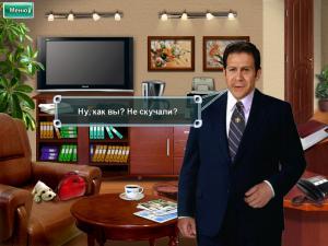 Скриншот из игры Книга Тайн. Расследования во сне и наяву