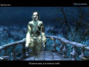 Скриншот из игры Тайны прошлого. Эдгар Аллан По