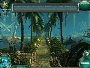 Скриншот из игры Морская Повелительница