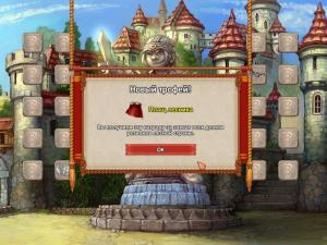 Скриншот из игры Эвокрафт