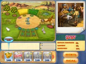 Ферма мания скриншот №4