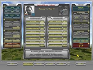 Скриншот из игры Истребители РАФ
