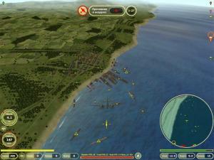 Скриншот №2 из игры Истребители РАФ