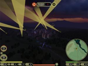 Скриншот №5 из игры Истребители РАФ