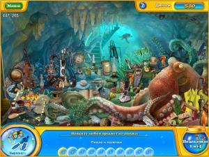 Скриншот №4 из игры Фишдом H2O. Подводная Одиссея