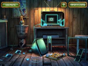 Остров секретов Корабль-призрак скриншот из игры