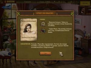 Скриншот из игры Золотые Истории: Западная Лихорадка