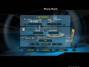 Скриншот из игры Гроссмейстер 3