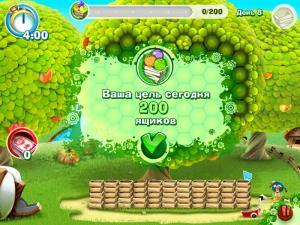 Скриншот из игры Зеленая Долина
