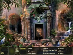 Скриншот из игры Секретная экспедиция. Амазонка