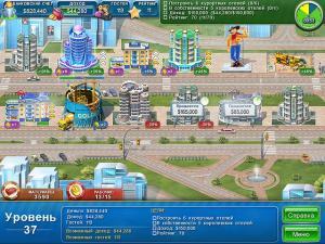 Скриншот из игры Магнат отелей. Лас-Вегас