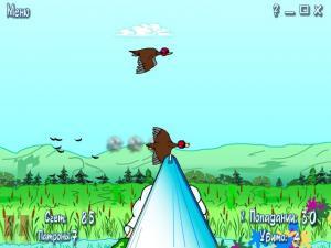 Скриншот из игры Реактивные Утки