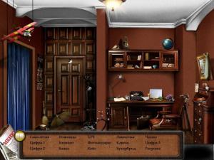 Скриншот из игры Журналистские истории