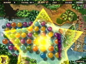 Скриншот из игры Жанго