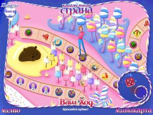 Скриншот из игры Карамельная страна
