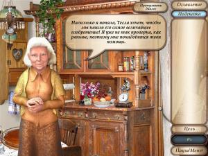 Скриншот из игры Лара Джонс. Наследие Теслы