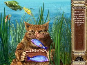 Скриншот из игры Лара Джонс. Находка профессора