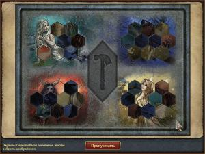 Скриншот из игры Письма из прошлого 2