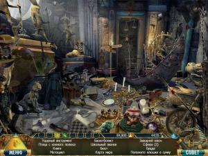 Скриншот из игры Луксор. Новые приключения