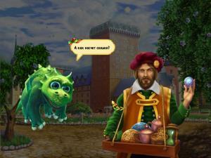 Ферма Айрис Магический турнир скриншот №1