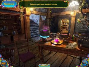 Ферма Айрис Магический турнир скриншот №2