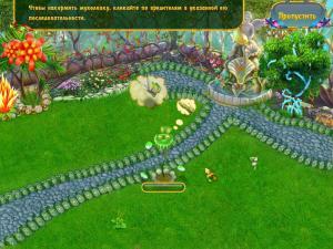 Ферма Айрис Магический турнир скриншот №5